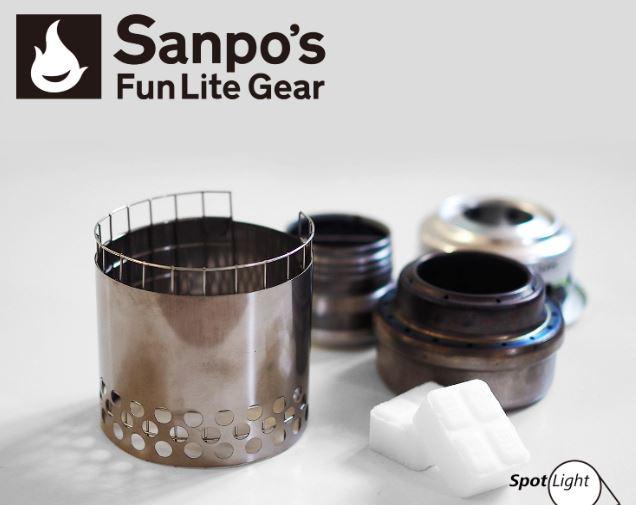 Sanpos' Fun Lite Gear 3W WIndscreen / サンポズファンライトギア 3W ウインドスクリーン
